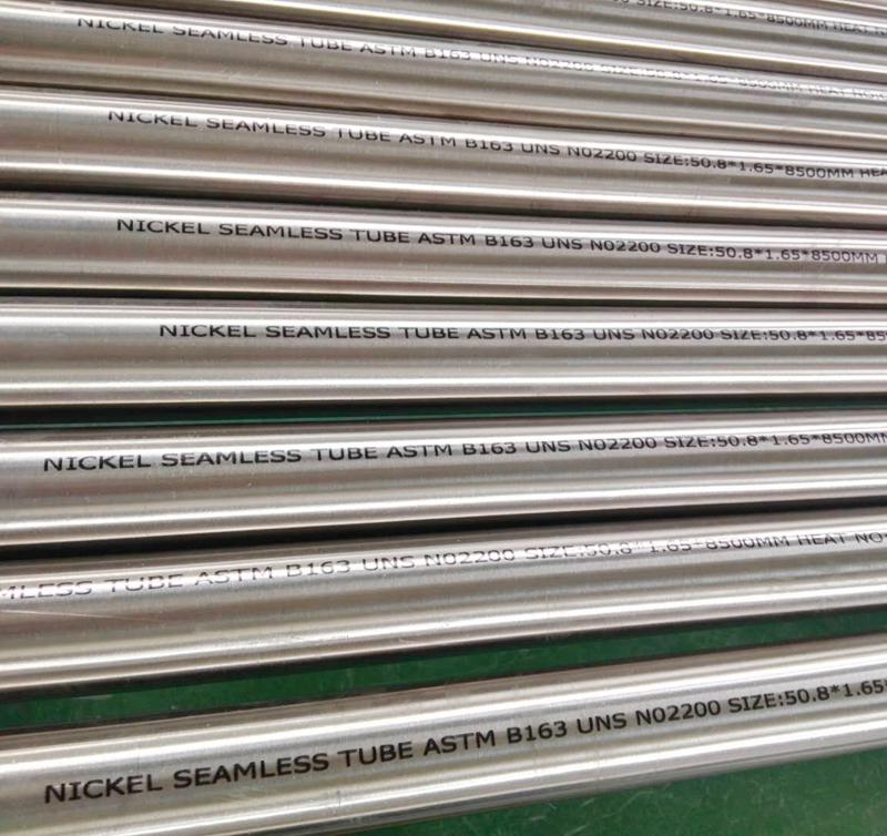 Nickel 200 UNS N02200