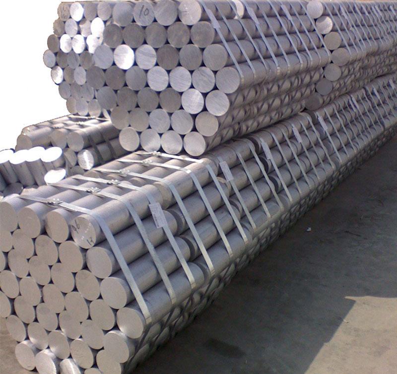 Aluminum and Aluminum Alloy Bar