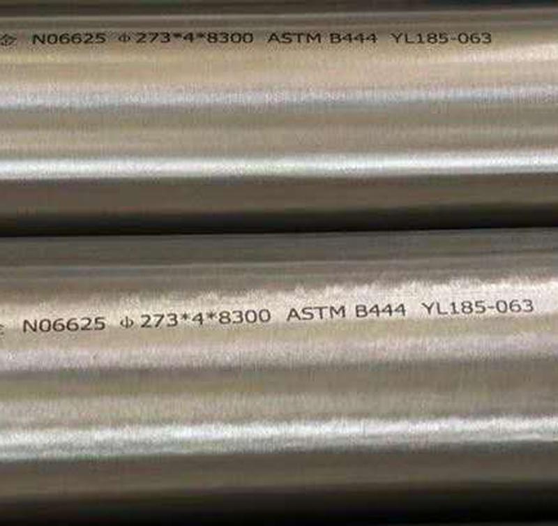 INCONEL 625 UNS N006625/W.NR.2.4856