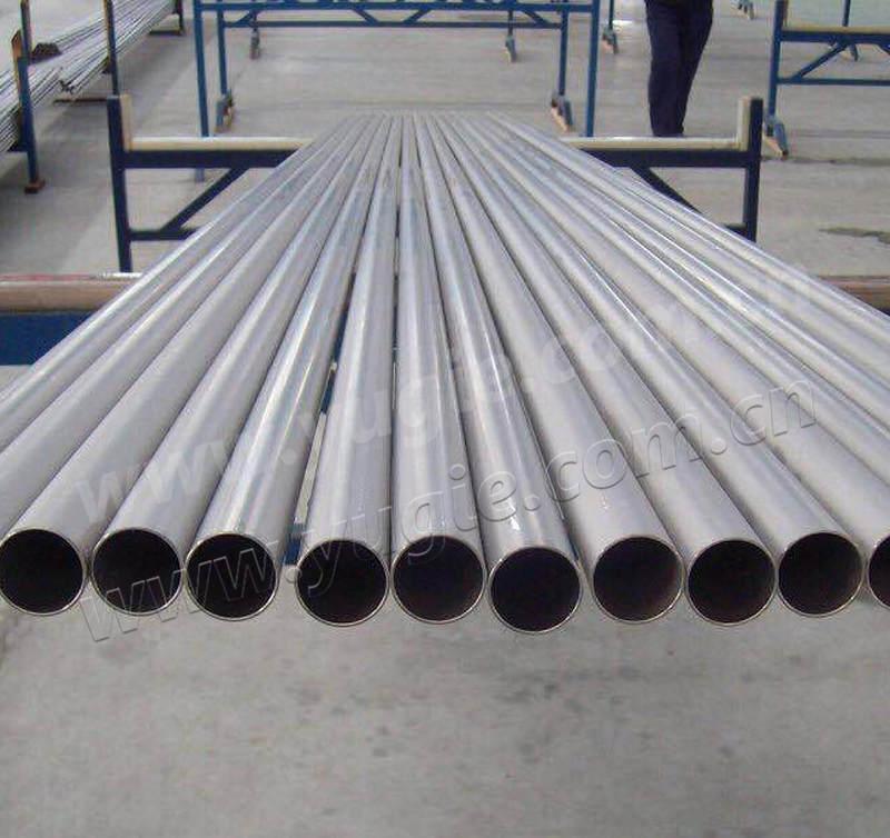 Titanium Grade 16