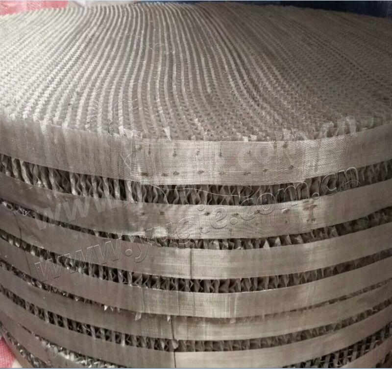 Mesh Corrugated Packing